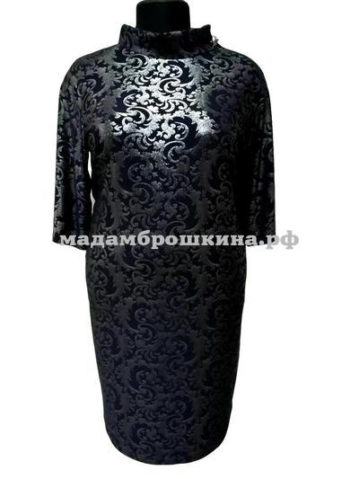 Платье Этуаль (фото, вид 2)
