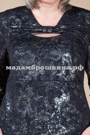Платье Пуаро (фото, вид 2)