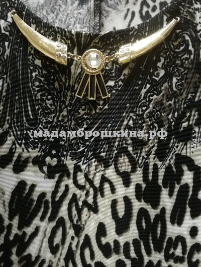Платье Анаконда (фото, вид 1)