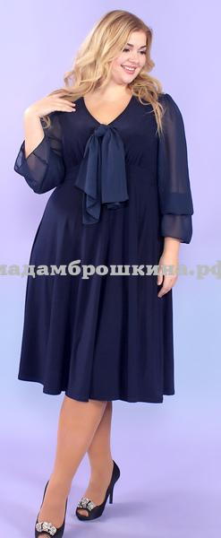 Платье Мариса (фото, вид 1)