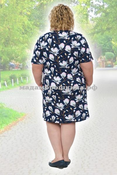 Платье для дома и отдыха Василиска (фото, вид 1)