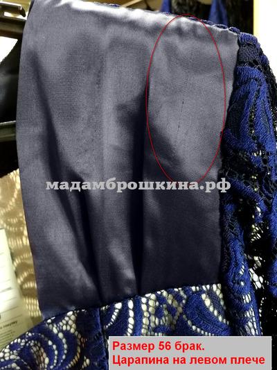 Платье Шакира (фото, вид 4)