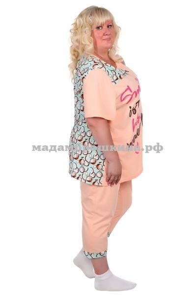Пижама Смайл (фото, вид 1)