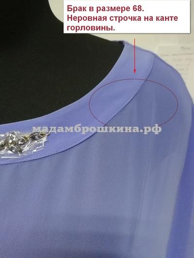 Платье Александрита (фото, вид 3)