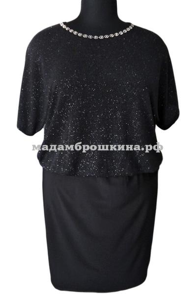 Платье Вечернее (фото, вид 2)