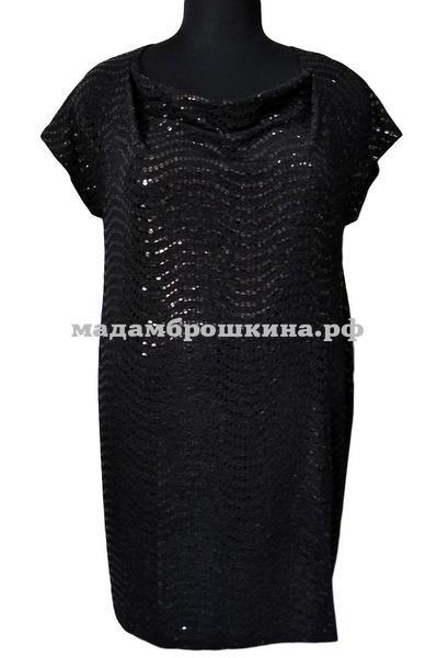 Платье Шампань (фото, вид 2)