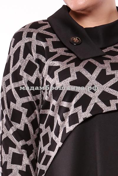 Платье Иветта (фото, вид 2)