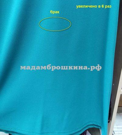 Платье Фаечка (фото, вид 2)