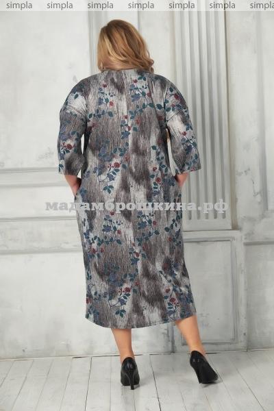 Платье Ришель (фото, вид 2)