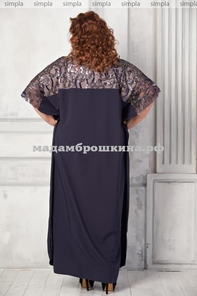 Платье Магнит (фото, вид 3)