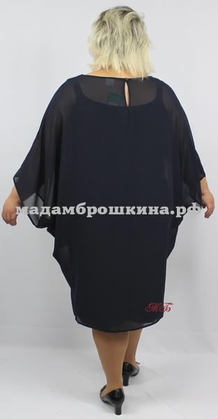Платье Александрита (фото, вид 2)
