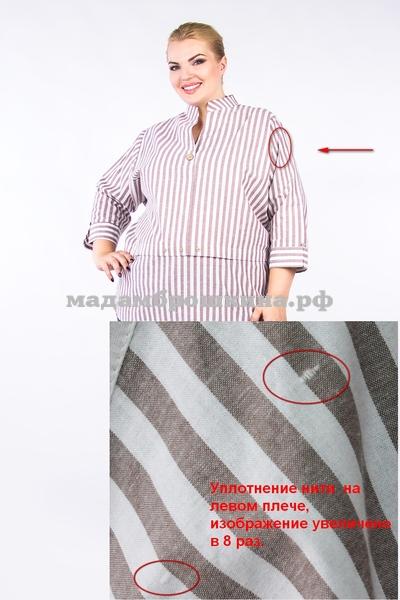 Блуза Либре (фото, вид 3)