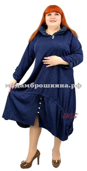 Платье Самира (фото, вид 1)