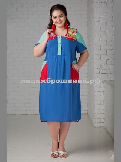 Платье Конфетка-2 (фото, вид 1)