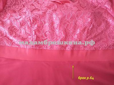 Платье Элистрата (фото, вид 1)