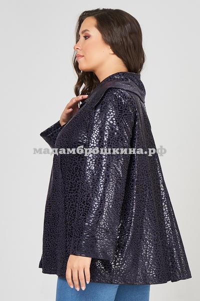 Куртка Премьера (фото, вид 1)