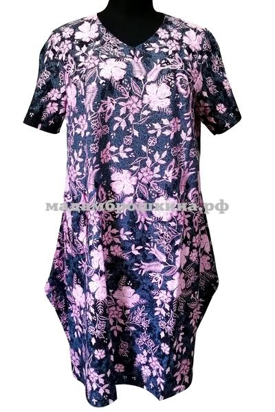 Платье для дома и отдыха Агафья (фото, вид 1)