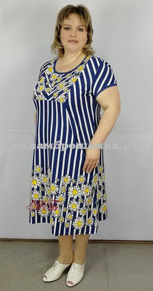Платье для дома и отдыха Синегорье (фото, вид 3)
