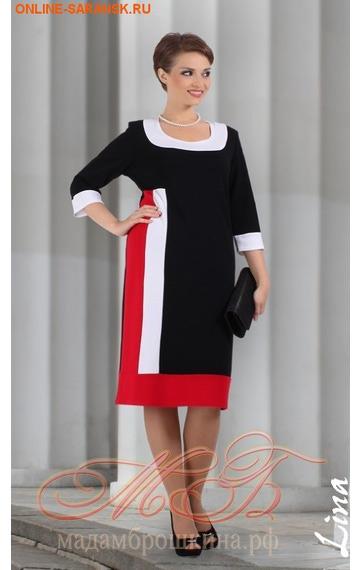 Платье Диор (фото, вид 1)