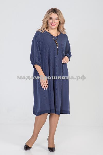 Платье 936 (фото, вид 2)