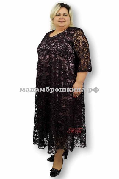 Платье Милагрес (фото, вид 1)