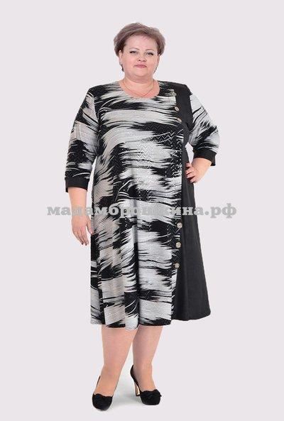 Платье Руслана (фото, вид 1)