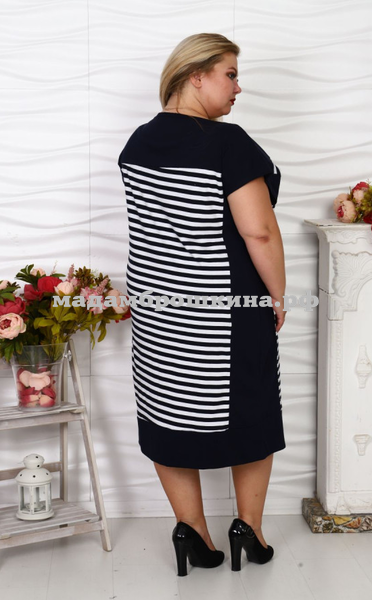 Платье для дома и отдыха Кот (фото, вид 1)