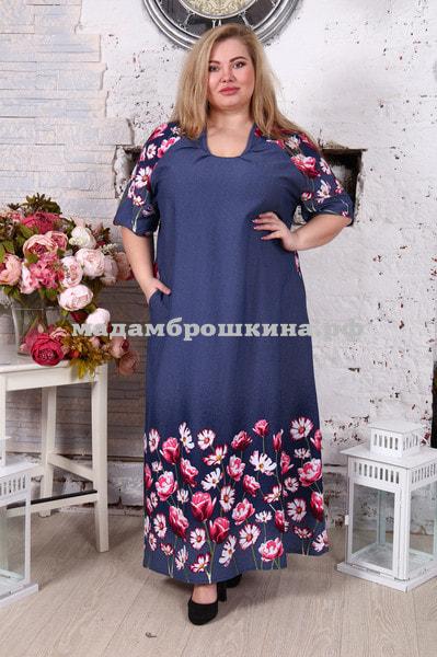 Платье для дома и отдыха Лилия (фото, вид 2)