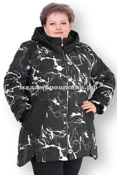Куртка Мадина (фото, вид 6)