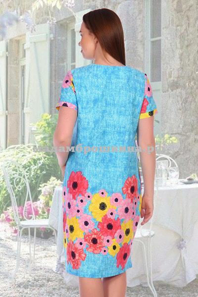 Платье для дома и отдыха Айпетри (фото, вид 1)