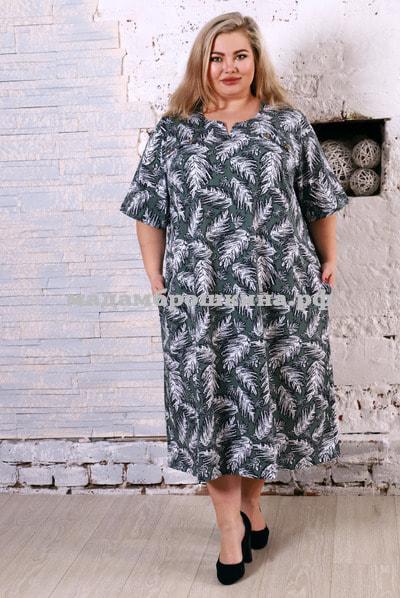 Платье для дома и отдыха Лайм (фото, вид 1)