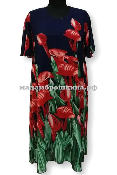 Платье Марго (фото, вид 1)