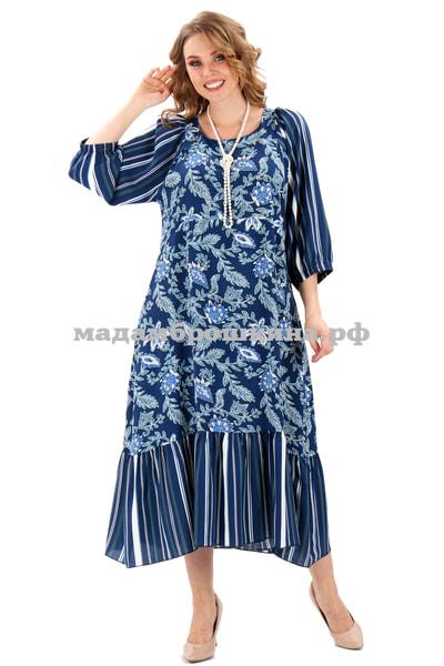 Платье Секрет (фото, вид 5)