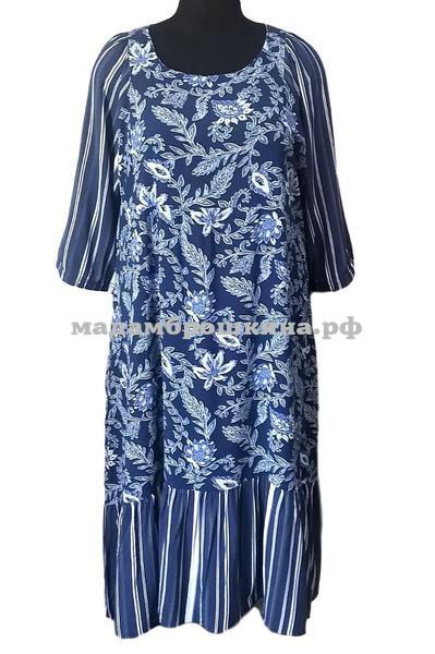 Платье Секрет (фото, вид 2)