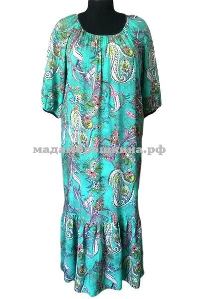 Платье Скарлет (фото, вид 4)