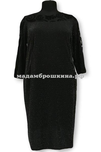 Платье Червона (фото, на манекене)