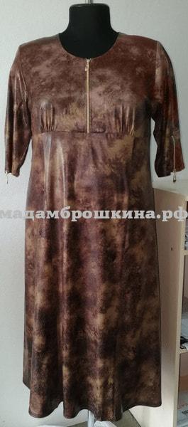 Платье Матильда (фото, вид 1)