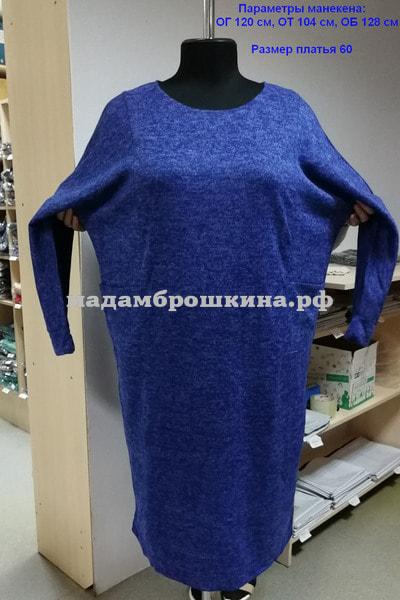 Платье Назира (фото, вид 2)
