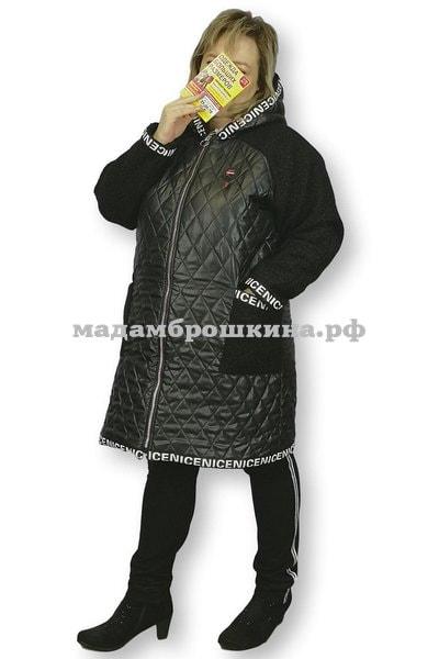 Куртка Яночка (фото, вид 4)