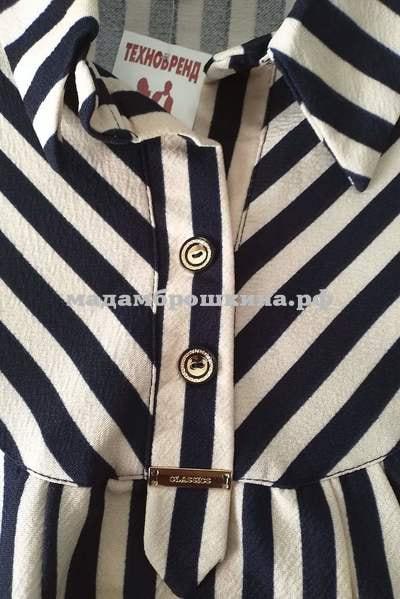 Блуза Айра (фото, вид 3)