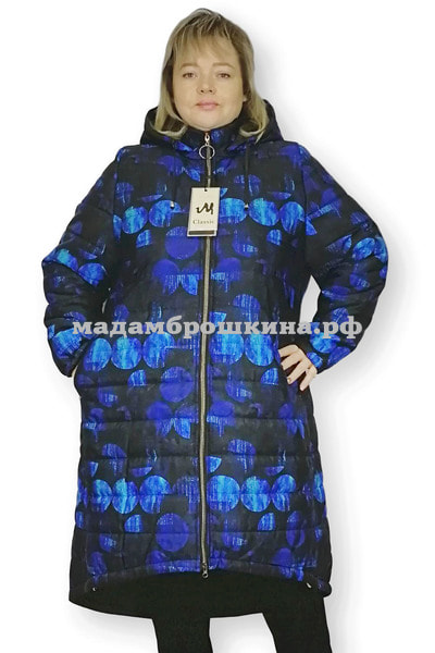 Куртка Сапфир (фото, вид 2)