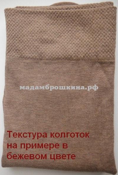 Колготки Ольга 380 den (фото, вид 2)