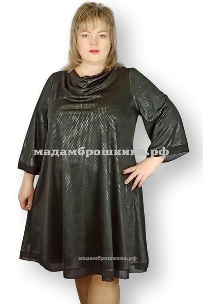Платье Пати (фото, вид 1)