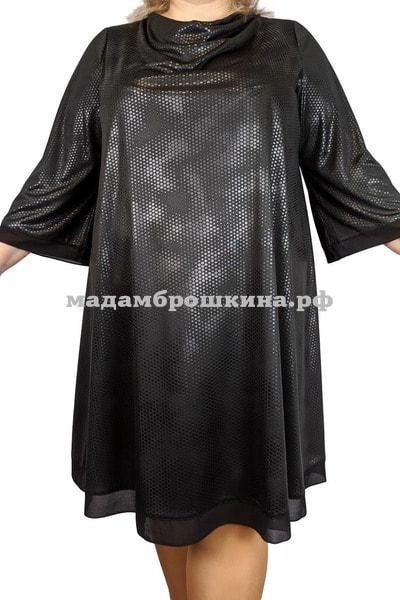Платье Пати (фото, вид 3)