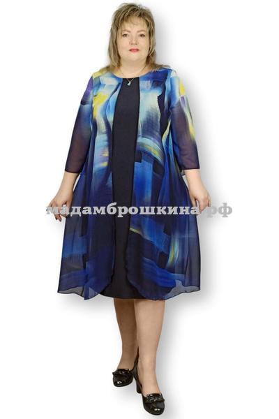 Платье Фламенко (фото, вид 1)