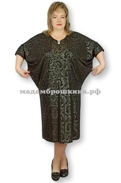Платье Эверли (фото, вид 2)