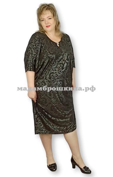 Платье Эверли (фото, вид 1)