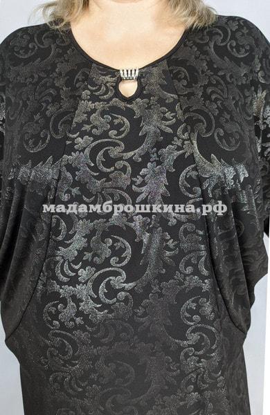 Платье Эверли (фото, вид 4)
