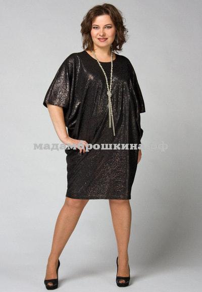 Платье -туника Империя (фото, вид 1)