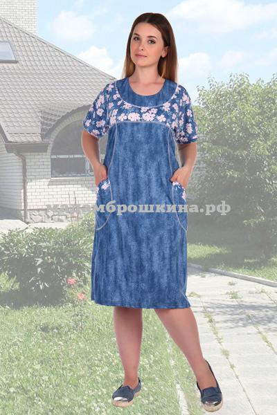 Платье для дома и отдыха Бузина (фото, вид 1)